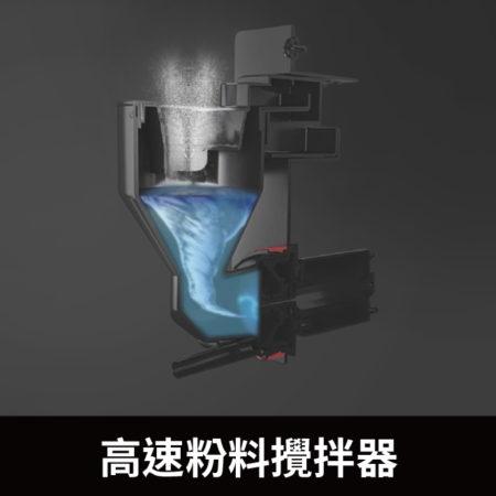 CoCoCafe咖啡自動販賣機-隧道式粉料溶解技術