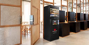 CoCoCafe咖啡自動販賣機-學校