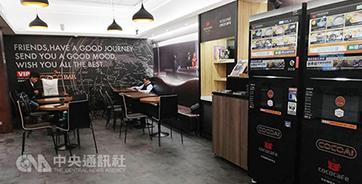 CoCoCafe咖啡自動販賣機-CNA
