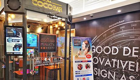 CoCoCafe無人咖啡機租賃-udn