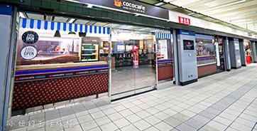 CoCoCafe無人咖啡機租賃-小妞的生活旅程