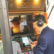 CoCoBar電話亭KTV-2018嘉義燈會