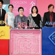 CoCoBar電話亭KTV-53屆金鐘獎
