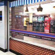 CoCoCafe咖啡自動販賣機-台北概念店 松山機場捷運站B1