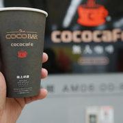CoCoCafe咖啡自動販賣機-東蛙池塘