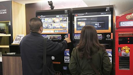 CoCoCafe咖啡自動販賣機-部落客推薦哪裡好吃哪裡去