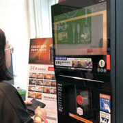 CoCoCafe咖啡自動販賣機-UDN聯合新聞網報導
