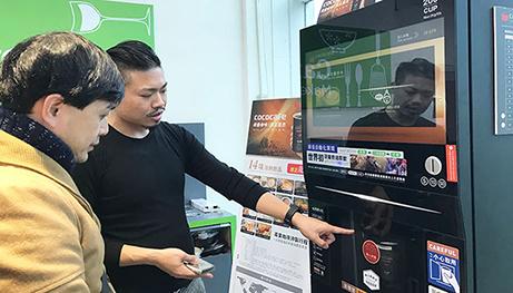 CoCoCafe無人咖啡機租賃-樂活娛樂傳媒